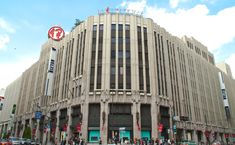 Arguably the trendiest department store in Japan, Isetan Shinjuku is renowned for having its window displays created by leading artists and offers only the finest...