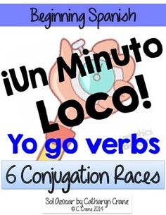 Spanish irregular yo forms (present tense) conjugation practice game / races By Sol Azúcar $tpt