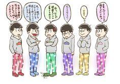 六人カラ松 [3]