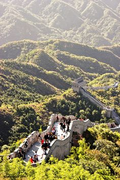 Chinese Wall.I would love to go see this place one day.