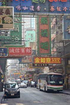 Hong Kong, Mong Kok.