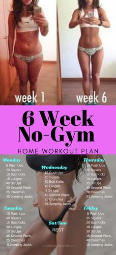 Weekly Workout Plans, At Home Workout Plan, Workout Schedule, Workout Challenge, At Home Workouts, 6 Week Workout Plan, 6 Week Challenge, Walking Workouts, Fitness Herausforderungen