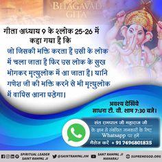 Ganpati Visarjan, Ganpati Bappa, Believe In God Quotes, Quotes About God, Ganesha Tattoo, Ganesh Utsav, Indian Classical Dance, Shri Ganesh, Lord Ganesha