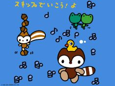 Landry Sanrio - Is a raccoon who washes everything he can get his hands on, he is friends with a rubber duck, two frogs and a squirrel.