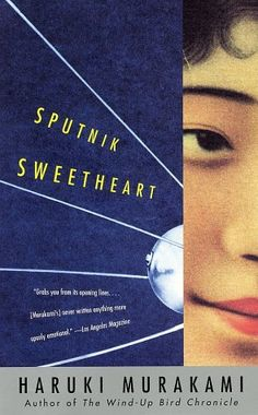 Murakami's novels are so addicting.