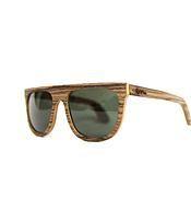 Cmsunglasses I Short I handmade wooden sunglasses for man