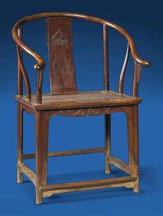 A rare huanghuali horseshoe-back armchair, quanyi, Ming dynasty, century - Alain. Modern Furniture, Furniture Design, Antique Chinese Furniture, Traditional Chairs, Antique Chairs, Chinese Antiques, Art Of Living, Asian Style, China