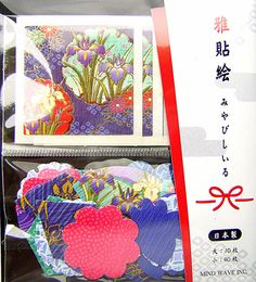 Beautiful Japanese Stickers Acorus Calamus Purple 50 Sheets 2 Sizes Flowers S169 by FromJapanWithLove, $7.00