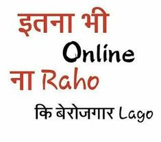 Funny Quotes In Hindi, Desi Quotes, Cute Funny Quotes, Sarcastic Quotes, Jokes Quotes, True Quotes, Marathi Quotes, Jokes In Hindi, Qoutes