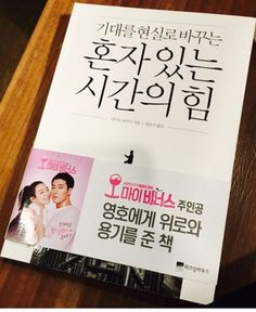So Ji sub read The power of time Alone Book in Oh my Venus Korean Drama Young Ho