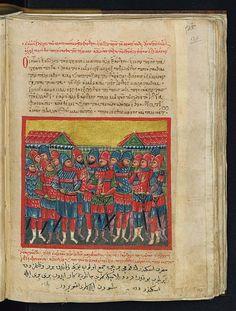 Byzantine Greek Soldiers; Alexander Manuscript; Thessaly Illuminated Manuscript 2