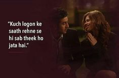 why it's important to let go of someone who doesn't reciprocate your feelings and she rather settled for someone who understood her. Sometimes the biggest magic cure to almost everything in life is one friend who understands you without judging. Best Lyrics Quotes, Best Friend Quotes Funny, Bff Quotes, True Quotes, Famous Dialogues, Movie Dialogues, Yjhd Quotes, Caption Lyrics, Filmy Quotes