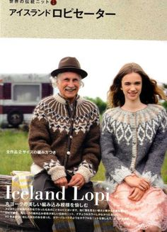 Traditional Knitting Ireland Lopi Sweaters