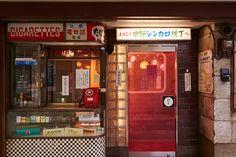 村上隆の新オフィス、昭和な横丁〈Office Zingaro Yokocho〉が中野ブロードウェイに誕生。 | カーサ ブルータス