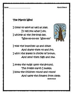 """March Poetry:  """"The March Wind"""" poem by Anonymous"""