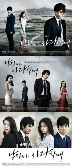 Official posters for new MBC drama 'When A Man Loves' unveiled