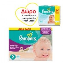Πάνες Pampers Active Junior No5 11-25kg(92τεμ)+Δώρο Μωρομάντηξλα New Baby Products, Personal Care, Personal Hygiene