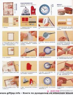Dollhouse tutorials Zru / Фото - 22 - OlgaHS pictures only wish i could get it to translate this website has some awsome minitures thoughI can't make heads or tails of this, but I will keep it and try to figure it out. Dollhouse Miniature Tutorials, Miniature Crafts, Diy Dollhouse, Miniature Dolls, Dollhouse Miniatures, Vitrine Miniature, Mini Doll House, Mini Craft, Dollhouse Accessories