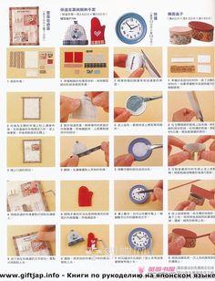 Dollhouse tutorials