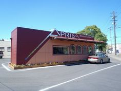 Aprisa Mexican Cuisine: The newest concept in fast casual dining! http://www.portlandpedalpower.com/blog/?p=3467