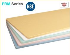 HASEGAWA Soft Mat FRM Series