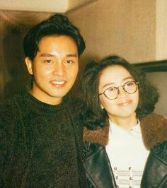 Earlier days of Anita Mui 梅艷芳 and Leslie Cheung (somewhere during Anita Mui, Leslie Cheung, Smiling People, Now And Then Movie, Missing You So Much, Celebs, Celebrities, Favorite Person, Inspire Me