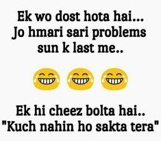 Latest Funny Jokes, Funny School Jokes, Very Funny Jokes, Funny Memes, Crazy Funny, Funny Facts, Funny Quotes In Hindi, Best Friend Quotes Funny, Cute Funny Quotes