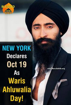In an incredible and unprecedented gesture, New York City has declared, October as Waris Ahluwalia Day. Gernal Knowledge, Personality Types, Victorious, New York City, Army, October 19, The Incredibles, Actors, Thoughts