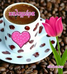 Mom And Dad, Good Morning, Tea Cups, Tableware, Good Day, Buen Dia, Dinnerware, Bonjour, Dishes