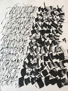Christophe Badani. Abstract Calligraphy on paper.