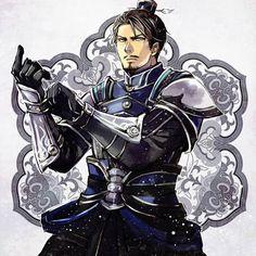 Yu Jin - Dynasty Warriors.