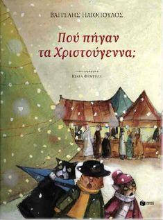 Where did the Christmas go? Christmas Books, Christmas Holidays, Christmas Crafts, Xmas, Christmas Plays, Christmas Ornaments, Preschool Special Education, Winter Activities, Audio Books