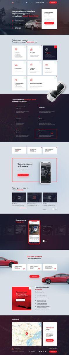 Выкуп Авто on Behance - Creatoni - Dekoration Website Design Inspiration, Website Design Layout, Homepage Design, Web Ui Design, Web Design Trends, Web Layout, Media Design, Layout Design, Website Designs