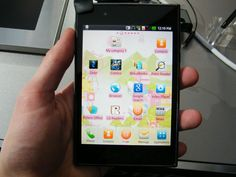 Hands on: LG Optimus Vu review | The LG Optimus Vu provides a different take on mobile computing as it boasts a unique 4:3 aspect ratio screen. Buying advice from the leading technology site