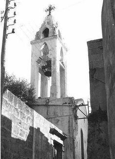 Church of Saydet el-Hara in Bab el-Tebbaneh, Tripoli, Lebanon   before the civil war of 1975