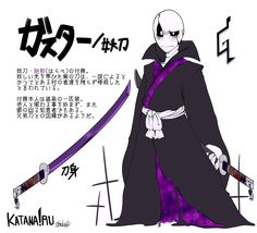 "Katanatale gaster or in english,"" I cannot complain at all."""