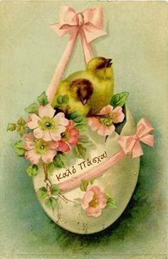 vintage Easter card – chicks in egg with pink ribbon and flowers. … vintage Easter card – chicks in egg with pink ribbon and flowers. Easter Art, Hoppy Easter, Easter Crafts, Decoupage Vintage, Vintage Greeting Cards, Vintage Postcards, Vintage Images, Diy Ostern, Easter Parade