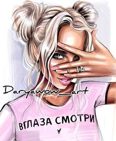 Illustration Artists, Fashion Images, Picture Design, Art Lessons, Art Girl, Celebrities, Drawings, Inspiration, Beautiful