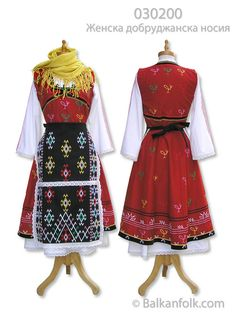 Bulgarian Costume from Region of Dobrudja - Silistra