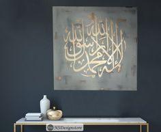 Arabic Calligraphy Art, Arabic Art, Calligraphy Alphabet, La Ilaha Illallah, Motif Art Deco, Islamic Paintings, Canvas Painting Landscape, Islamic Wall Art, Abstract Wall Art