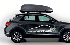Roof Box, New Model, Boxes, Vehicles, Car, Crates, Automobile, Rolling Stock, Box