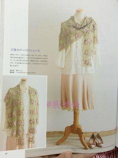 Альбом «Crochet shawl and stall 30- pineapple Ami is full!»/Япония/. Обсуждение на LiveInternet - Российский Сервис Онлайн-Дневников
