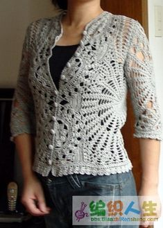 make sure you click on the arrows in order to get symbols chart and more patterns! Crochet Bolero, Gilet Crochet, Crochet Vest Pattern, Crochet Coat, Crochet Winter, Crochet Shirt, Crochet Jacket, Crochet Cardigan, Love Crochet