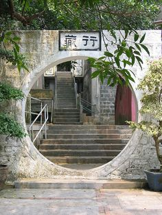 A Moon Gate, a place of transition, then to adventure behind the pink door.....