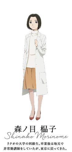 El anime ''Yesterday wo Utatte'', presenta fecha de estreno - TIPS-ANIME Anime, News, Art, Convenience Store, Naruto Pics, Love Story, Character Design, Craft Art, Kunst