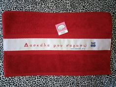 face towel δασκάλα μου σ'αγαπω Facial Tissue, Personal Care, Beauty, Self Care, Personal Hygiene, Beauty Illustration