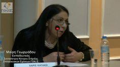 ΗΜΕΡΙΔΑ ΓΟΝ.ΙΣ. Μαίρη Γεωργιάδου_24-1-17 Πνευματικό Κέντρο Αθηνών