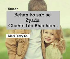 81 Best Bhai Images Brother Sister Quotes Siblings Brother