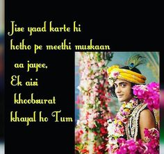 Image may contain: 1 person, text Radha Krishna Love Quotes, Cute Krishna, Radha Krishna Pictures, Krishna Radha, Krishna Images, Lord Krishna, Durga, Shiva, Crazy Girl Quotes