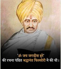 General Knowledge Book, Gernal Knowledge, Knowledge Quotes, Wow Facts, Weird Facts, Gk Question In Hindi, Interesting Facts In Hindi, Unique Facts, India Facts